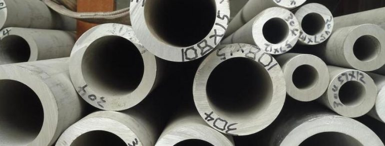 Is It Possible To Judge The Quality And Authenticity Of Stainless Steel Pipes With Or Without Magnetism?