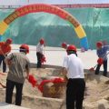 The Foundation Stone Laying Ceremony Of Liugang 1680m³ Furnace Started