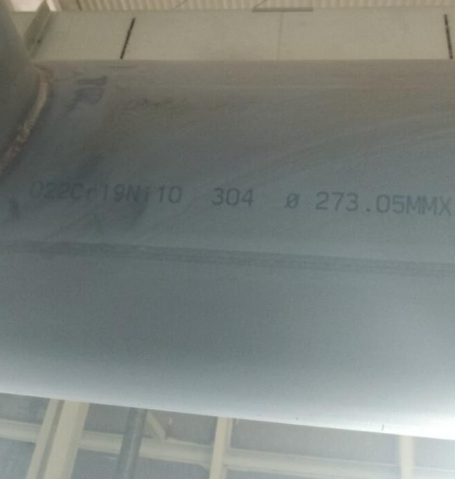 How To Distinguish Cast Iron Pipe, Stainless Steel Pipe And Galvanized Pipe?