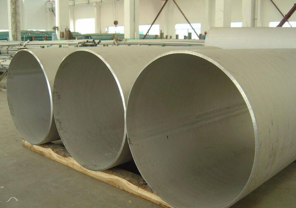 welded stainless steel pipe TP304l,316l,317,321,S31803,904L