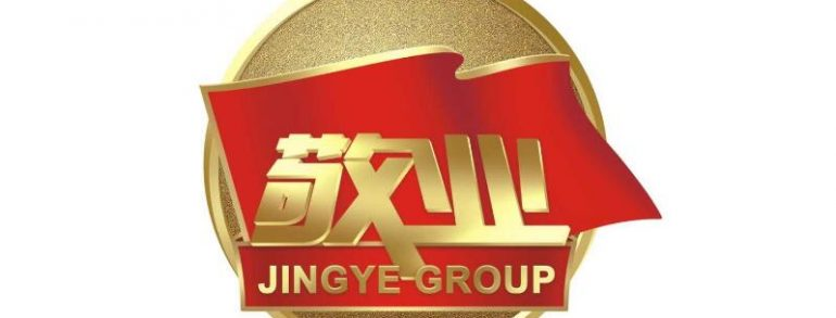 Jingye Group Was Rated As A Class A Competitive Enterprise Of China's Iron And Steel Enterprises